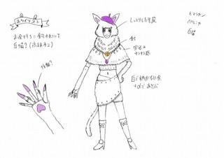 筧昌也監督のコメントが書き込まれたデザイン画も「冬のふわふわ」