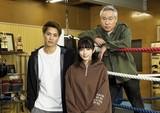劇団EXILE・鈴木伸之主演のボクシング映画「時々もみじ色」今春公開が決定