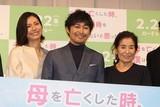"""安田顕、松下奈緒の""""結婚への本音""""を暴露「いい奥さんになる準備はできているのにと…」"""