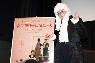 自由自在の衣装&撮影、E・ストーンのヌード秘話 町山智浩が語る「女王陛下のお気に入り」の真髄