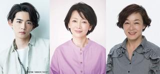 竜星涼&麻生祐未&キムラ緑子、堤真一ら共演「泣くな赤鬼」に参戦!