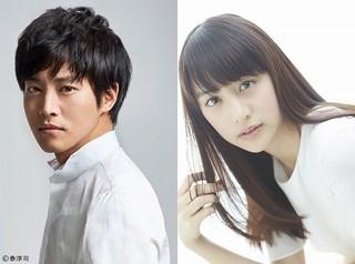 松坂桃李&山本美月、連続ドラマ版「パーフェクトワールド」で初共演!