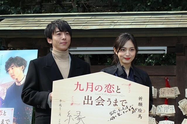 初共演の高橋一生&川口春奈、互いの印象は「チャーミングでコミカル」「優しいお兄さん」