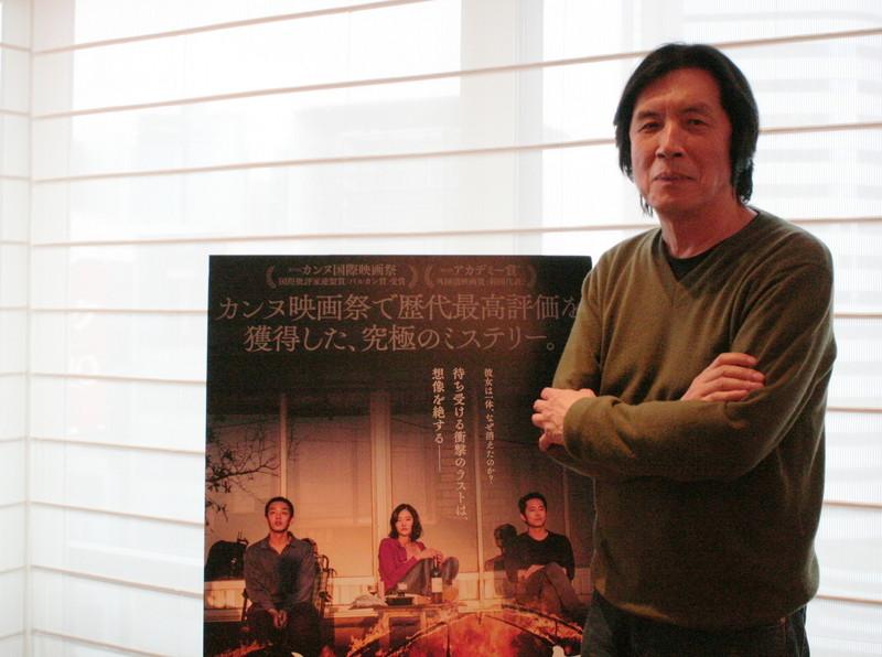 イ・チャンドン、村上春樹原作の「バーニング 劇場版」は愛弟子の提案&脚本で実現したと明かす
