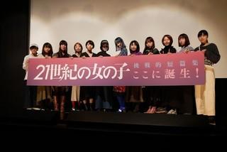 女性監督集結!「21世紀の女の子」橋本愛、強力タッグをアピール