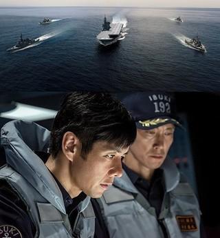 西島秀俊が「撃墜せよ」!「空母いぶき」ド迫力の予告編公開