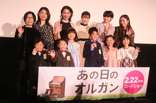 戸田恵梨香&大原櫻子、共演した子どもたちと再会し感涙「子ども守りたいと初めて実感した」