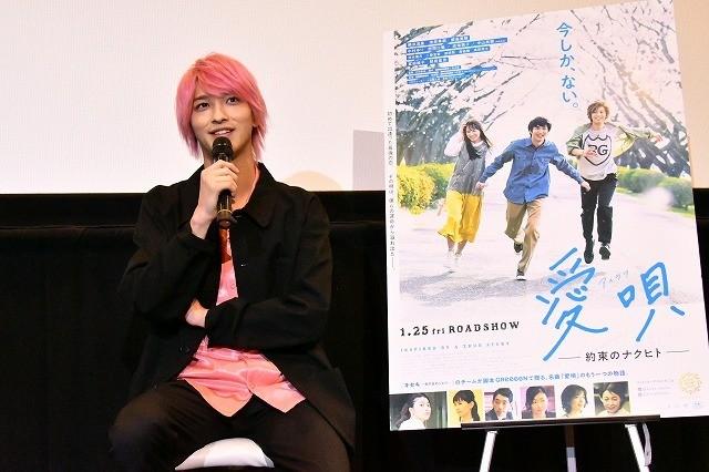 """""""ピンク髪""""の横浜流星、ファンに恋のアドバイス!気持ちを伝えるには?"""