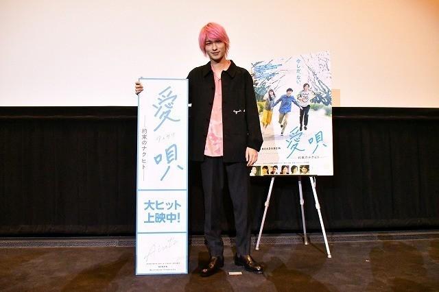 """""""ピンク髪""""の横浜流星、ファンに恋のアドバイス!気持ちを伝えるには? - 画像1"""