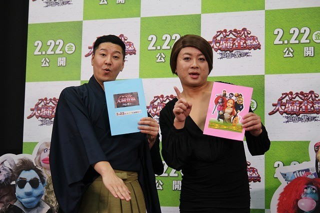 「チョコプラ」の次なる野望!? 和泉元彌&IKKOを巻き込み「サーカスみたいになりたい」