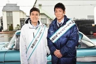 石原良純&長嶋一茂、ついにコンビ結成! アカデミー賞有力作の宣伝隊長に就任