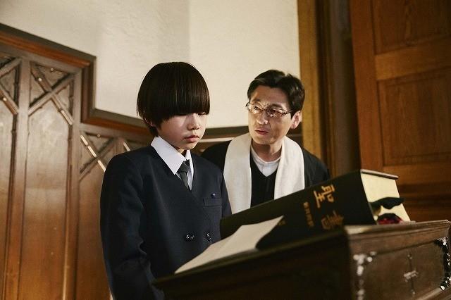 史上最年少、22歳でサンセバスチャン受賞 奥山大史監督作「僕はイエス様が嫌い」初夏公開 - 画像2