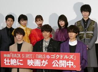 大杉漣さん、「ゴクドルズ」が最後の映画現場だった 共演の岡本夏美が思い出語る