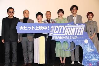 原作者の北条司も感慨無量の面持ち「劇場版シティーハンター 新宿プライベート・アイズ」