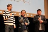 ムロツヨシ×「水曜どうでしょう」藤村D&嬉野Pのタッグ作にファン爆笑