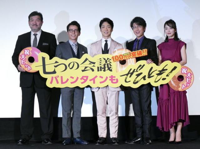 「七つの会議」早くも動員100万人突破! 主演の野村萬斎、応援上映に前向き?