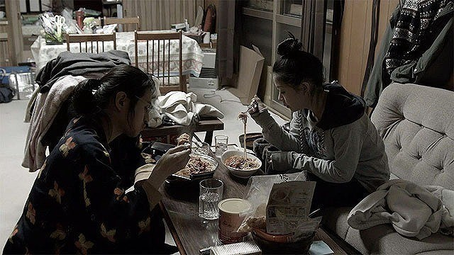2月21日に上映される映画「足りない二人」