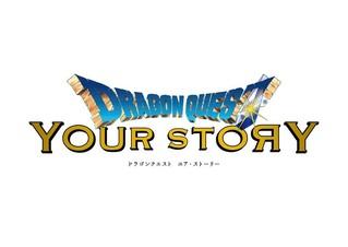 「ドラゴンクエスト」初のフル3DCGアニメ映画化!山崎貴×堀井雄二×すぎやまこういち強力タッグ