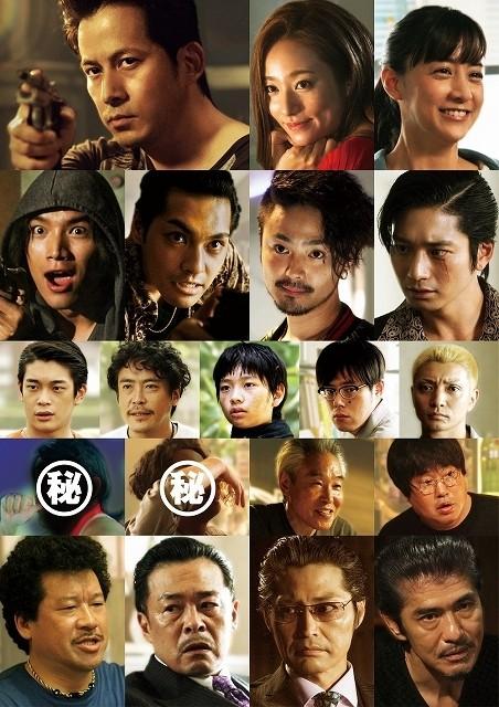 岡田准一主演「ザ・ファブル」キャラ写真一挙披露! あの人気キャラは誰が演じる?