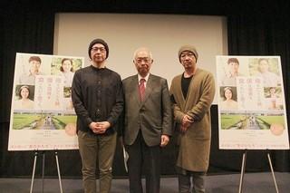 (左から)宮川サトシ氏、 垣添忠生氏、大森立嗣監督「母を亡くした時、僕は遺骨を食べたいと思った。」