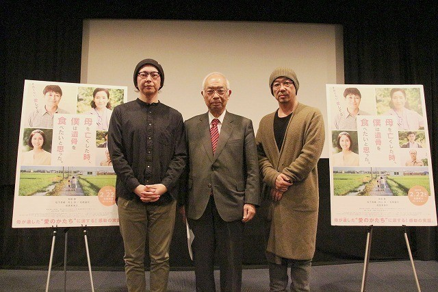 (左から)宮川サトシ氏、 垣添忠生氏、大森立嗣監督
