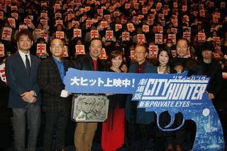 「シティーハンター」を支えてきた スタッフ&キャスト結集「劇場版シティーハンター 新宿プライベート・アイズ」
