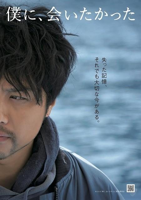記憶喪失となった元漁師という 難役に挑むTAKAHIRO