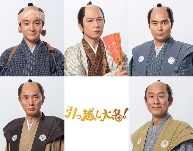 濱田岳、小澤征悦、西村まさ彦、松重豊も出演