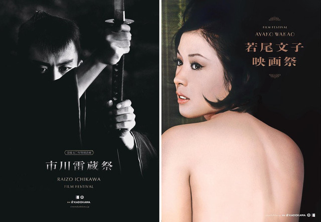日本映画史に燦然と輝く美男美女