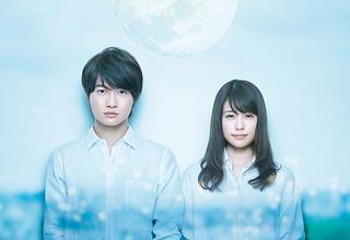 【国内映画ランキング】「フォルトゥナの瞳」首位スタート!「アクアマン」は2位キープ