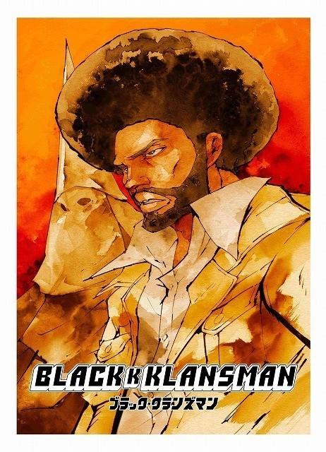 井上三太、武井宏之が「ブラック・クランズマン」を描く!コラボイラスト公開 - 画像3