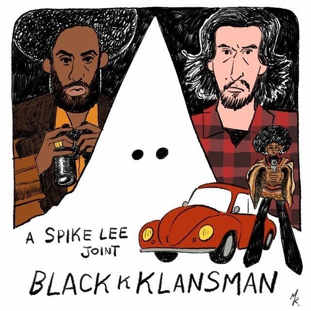 井上三太、武井宏之が「ブラック・クランズマン」を描く!コラボイラスト公開 - 画像1