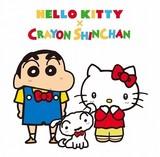 「ハローキティ」誕生45周年で「クレヨンしんちゃん」とのコラボ実現