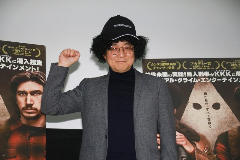 映画評論家・町山智浩、スパイク・リー監督「ブラック・クランズマン」の背景を解説