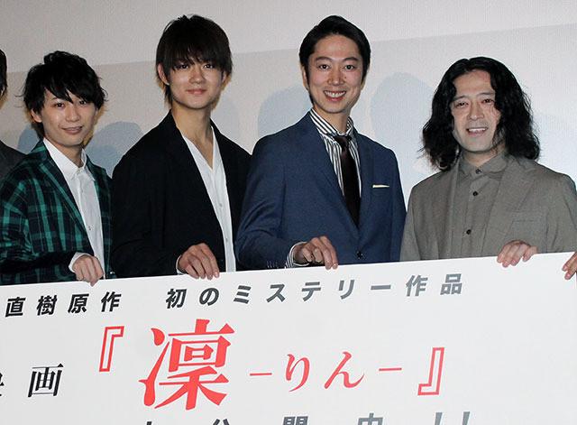 ピース又吉、神隠しテーマの脚本映画「凜」公開「今は綾部が消えてしまった」