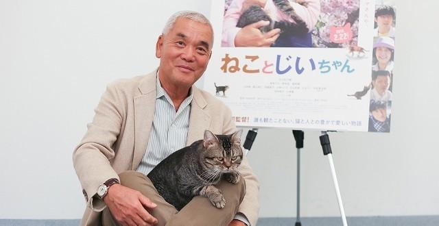 """岩合光昭、人間ドラマ初監督作品で猫35匹が出演! 撮影の秘訣は""""猫のための一週間"""""""