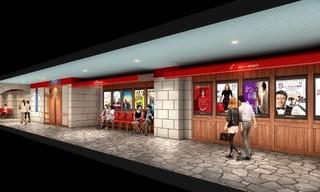 横浜みなとみらいに新たな映画館「kino cinema」がオープン