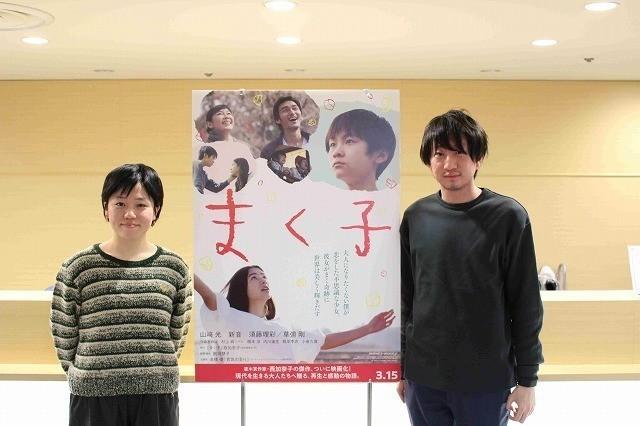 (左から)鶴岡慧子監督、羽賀翔一氏