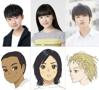 劇場アニメ「海獣の子供」芦田愛菜主演で6月7日公開 久石譲が音楽を担当