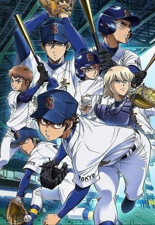 人気野球漫画をテレビアニメ化