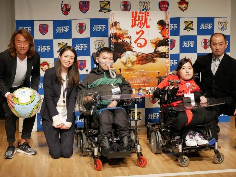 公開まで8年がかり 電動車椅子サッカー映画「蹴る」中村監督の思いにJリーグも協力約束