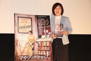 林真理子、ゴヤ賞受賞作「マイ・ブックショップ」を激賞「本への愛おしさがこんなに込められた映画はない」