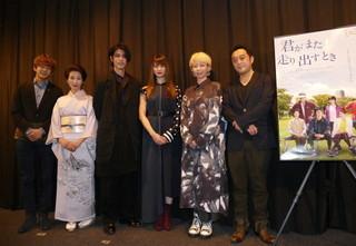 寛一郎、主演作の全国公開に感激しきり「本当にありがたい」