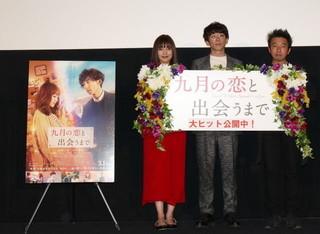 川口春奈、「九月の恋」監督のこだわりに気づかず恐縮しきり