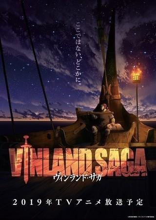 「ヴィンランド・サガ」主人公トルフィン役に石上静香&上村祐翔 第1弾PVでアニメ映像初披露