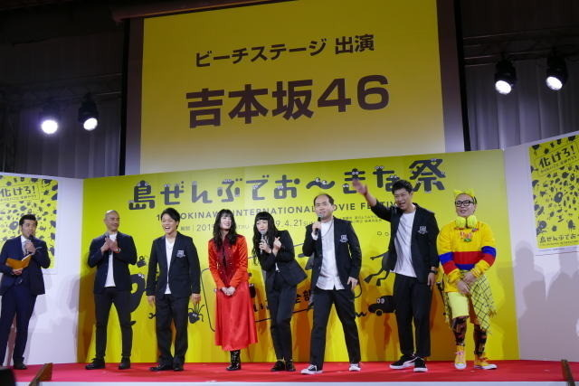 樹木希林さん企画「エリカ38」、第11回沖縄国際映画祭で上映 - 画像8