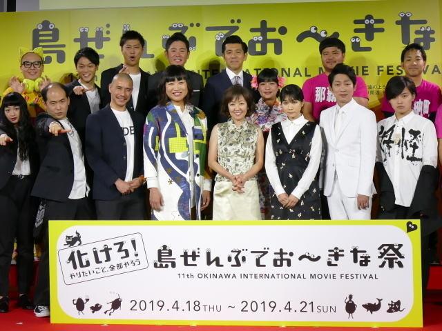 樹木希林さん企画「エリカ38」、第11回沖縄国際映画祭で上映