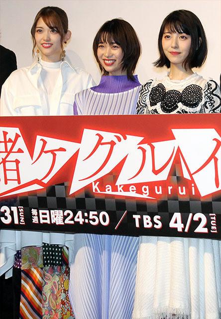 浜辺美波、「賭ケグルイ」でさゆりんごとアイドル対決「いっぱい努力した」 - 画像9