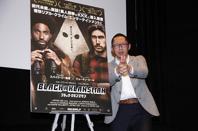 """「ブラック・クランズマン」字幕監修が解説!スパイク・リー監督が込めた""""裏テーマ""""とは?"""