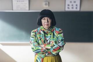 古田新太がゲイで女装家の高校教師に! 「俺のスカート、どこ行った?」4月放送
